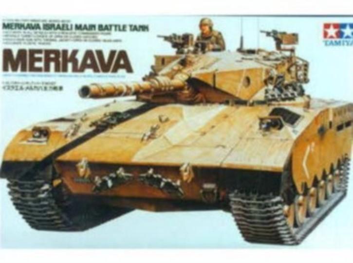 Israel Tank Merkava