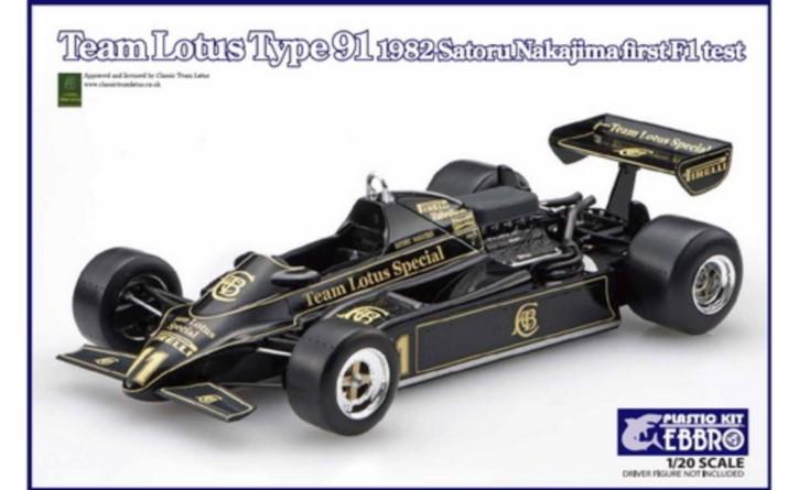 Team Lotus Type 91 F1 Test Nakajima
