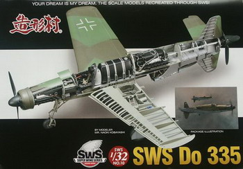 Zoukei-Mura Katalog aktuell