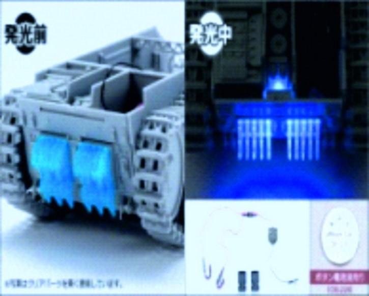 Beleuchtungsset für Edelweiss (ohne Batterie)