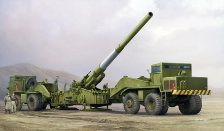 M65 280mm Atomic Cannon AtomicAnnie
