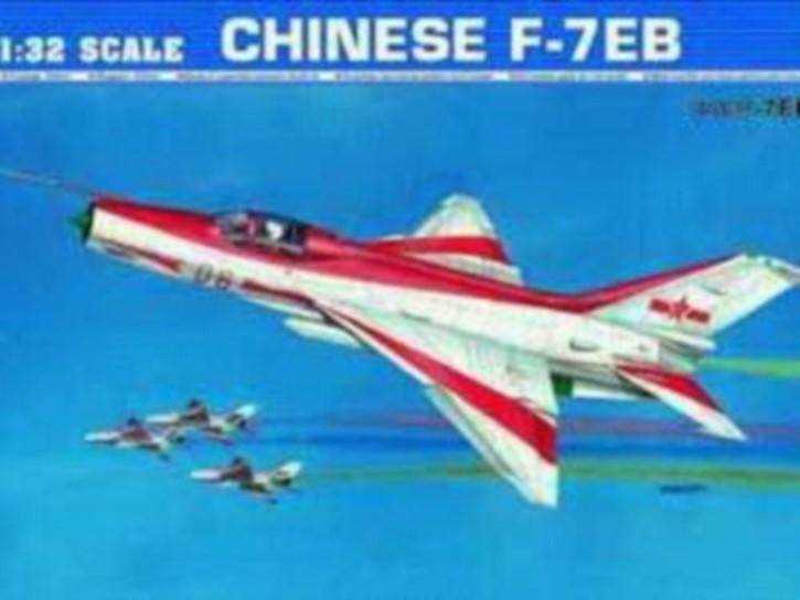 Chinese F-7EB