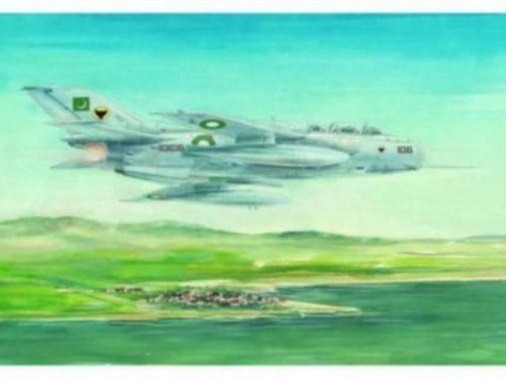 Shenyang FT-6 Trainer