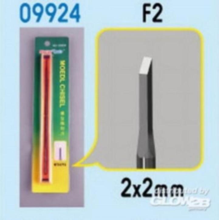 F2 Meissel 2 x 2 mm