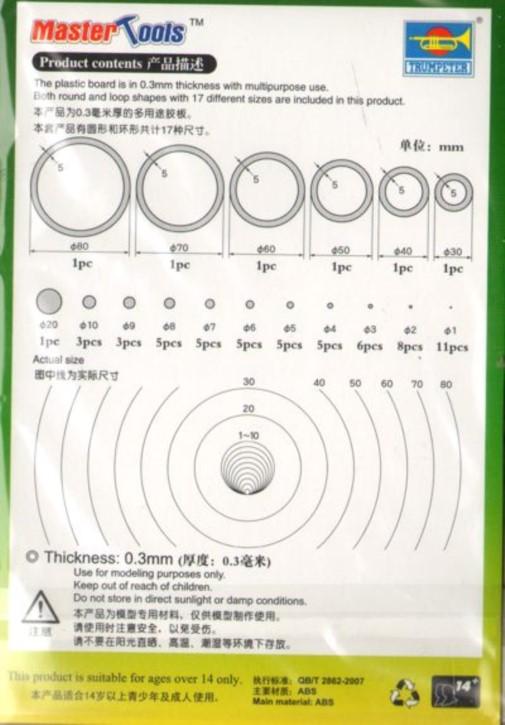 Plastic Circle Board D-Set 0,3mm