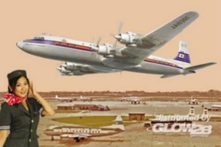 DC-7C Japan Air Lines