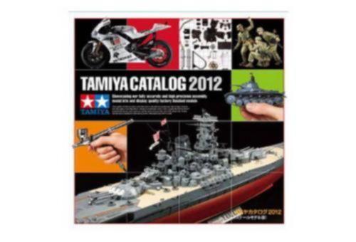Tamiya Plastik-Katalog 2012, Einzelstück