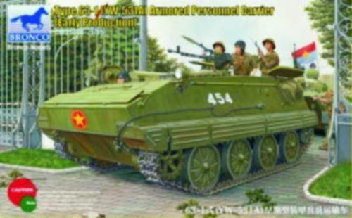 Type 63-1 (YW-531A) APC, früh
