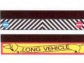 Spritzschutzschürze, long vehicle, für Tamiya
