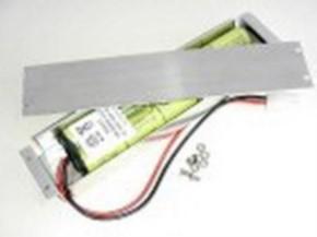 Batteriekasten mit Akku 12 V 600 mAh