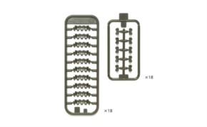 Einzelgliederkette Panther Ausf. D