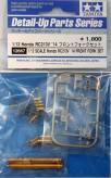 Vordergabel-Set RC213V14 Honda