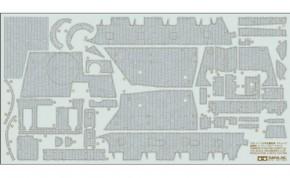 Zimmerit Dekor für Sd.Kfz 166 Brummbär späte Prod.