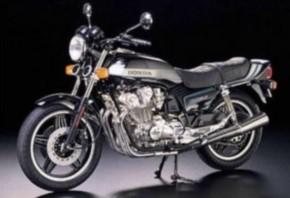 Honda CB750F 1979