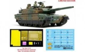 JGSDF Type 10 Panzer mit Fotoätzteilen