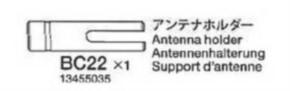 Antennenhalter