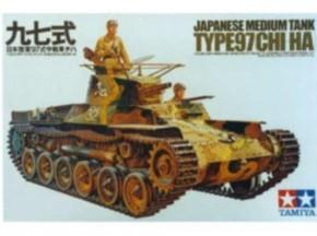 Jap. Tank Type 97