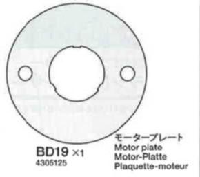 Motordistanzplatte aus Papier