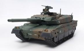 JGSDF Panzer 10 mit Sound- und Funktionsmodul, neu