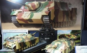 Jagdpanzer IV/70(V) lang, mit Sound- und Funktionsmodul, neu