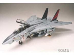 F-14A Tomcat Black Knights