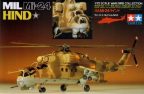 Mil-Mi-24 Hind Helicopter