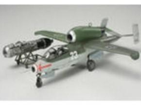 Heinkel He 162 Salamander