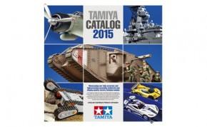 Tamiya Plastik-Katalog 2015, Einzelstück
