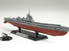 Japan Navy Submarine i-400
