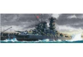 Yamato, Jubiläumsmodell mit Fotoätzteilen