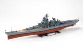 USS Missouri BB-63  1991 (w/Detail)