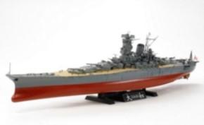 Yamato, neu (2013)