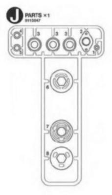 J-Parts Getriebe-Ausrückscheiben