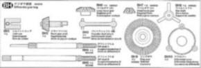 Diff-Gear Beutel zu 56314