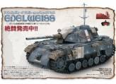 Edelweiss (Principality of Gallia Tank)
