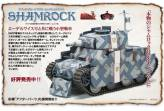 Shamrock (Principality of Gallia Tank)