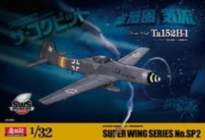 Focke-Wulf Ta152H-1 Animation Version