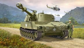 M109 US Army, Neuheit 04/18