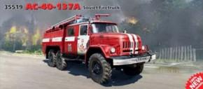 AC 40 137A, Feuerwehr, Neuheit ?/?