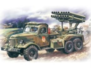 BM-14-16 Multiple Launch Rocket System