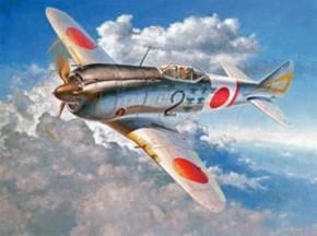 Nakajima Ki44-II Hei Shoki Tojo