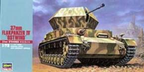 Sd.Kfz 251/9 Stummel