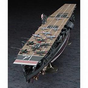 IJN Aircraft Carrier Akagi 1941, inkl. Zubehör, Einzelstück