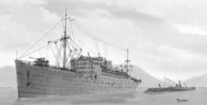 IJN Sub. Depot Ship Heian Maru, limitiert