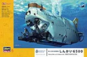 jap. Tiefseetauchboot Shinkai 6500