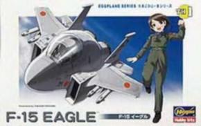 EGG Plane F-15 Eagle, Neu