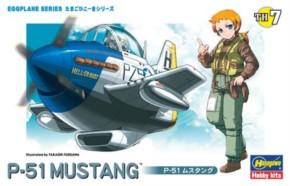 EGG Plane P-51 Mustang