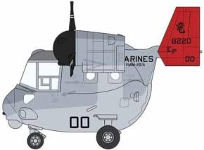 EGG Plane MV-22 Osprey