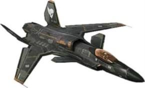 ACE Combat ASF-X Shinden II, jap. Projekt