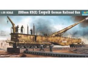 Leopold 280 mm, Eisenbahngeschütz